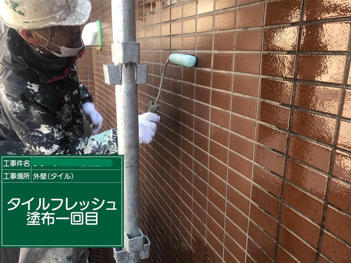 【タイル】①施工前・クリア1回目