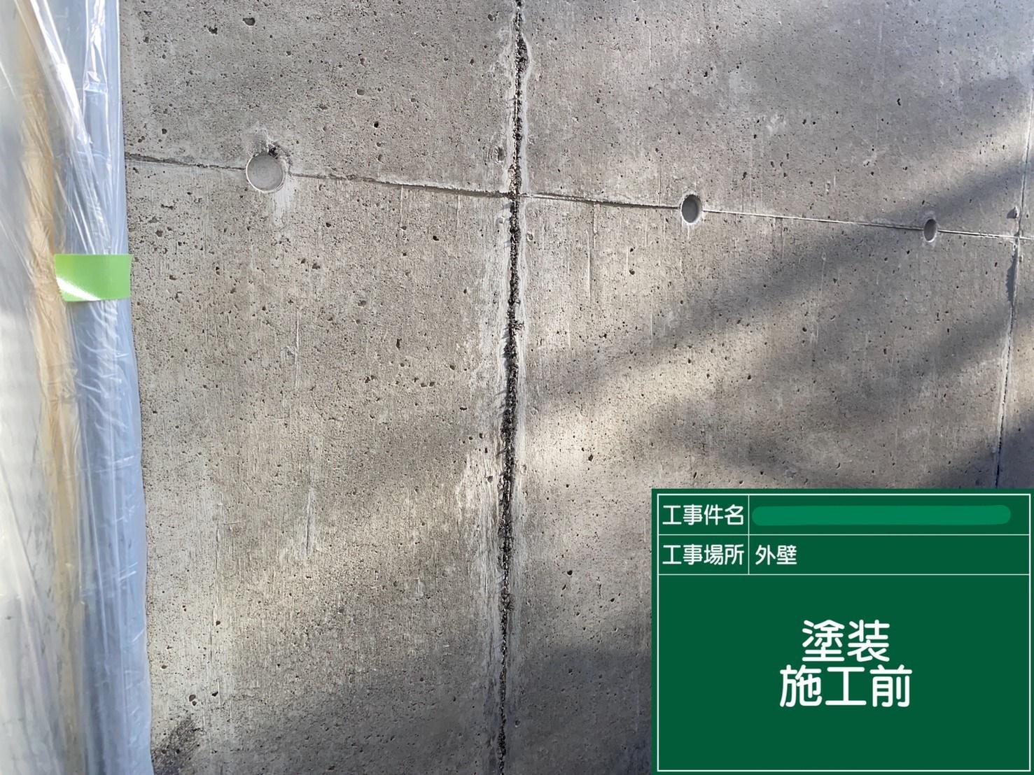 ①【外壁】施工前