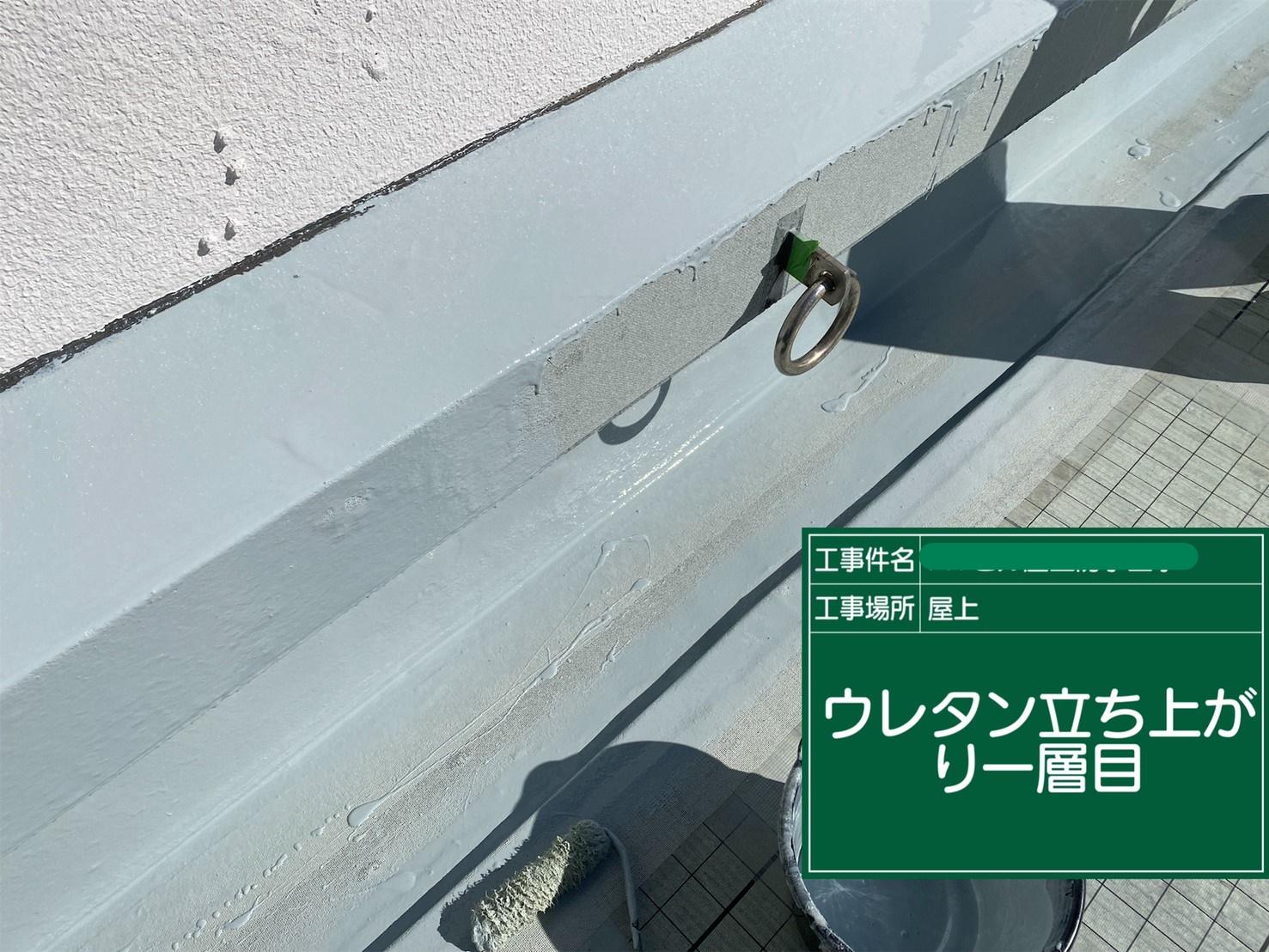 ⑩立上りウレタン1層目塗布