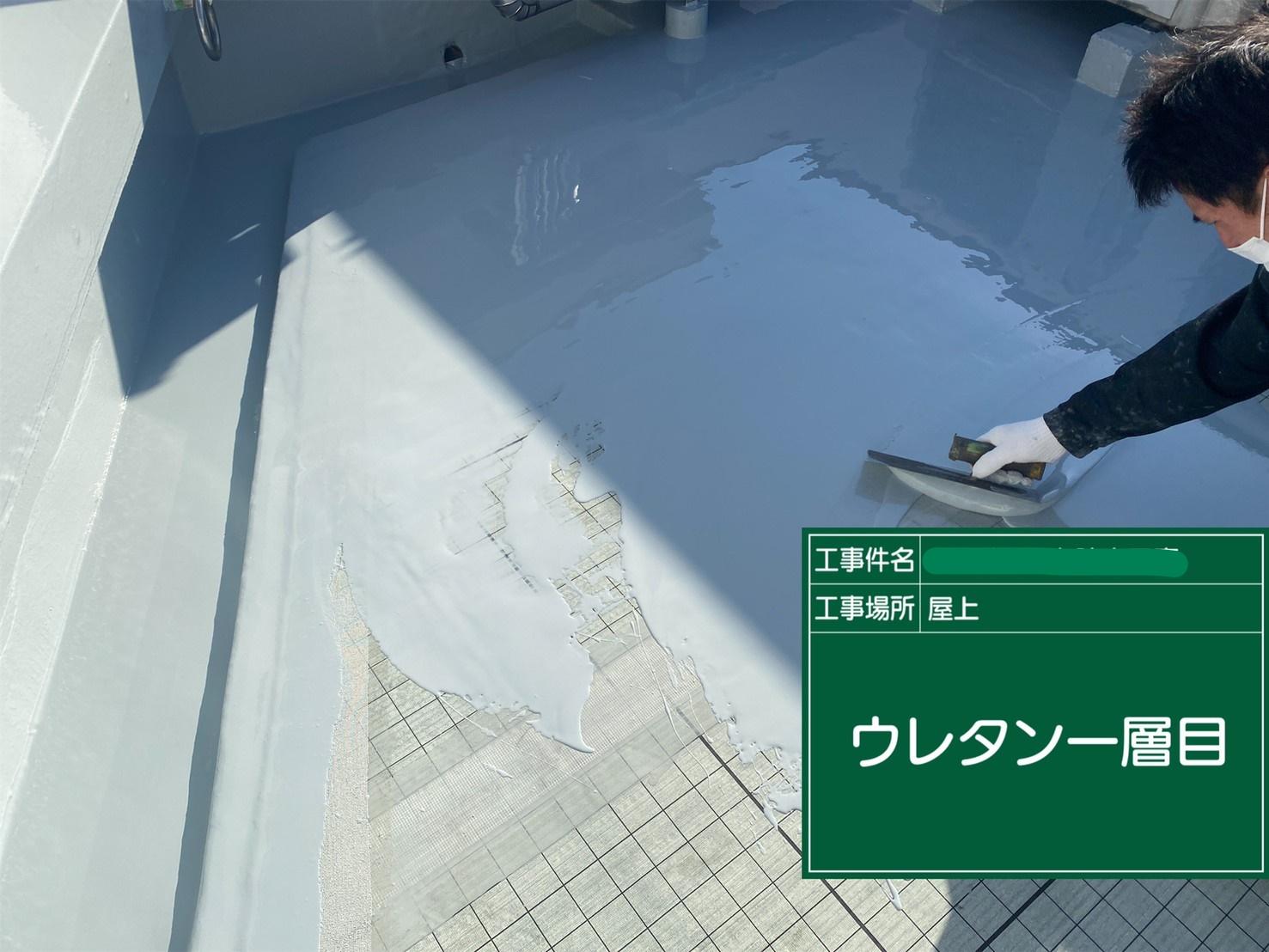 ⑪平場ウレタン1層目塗布