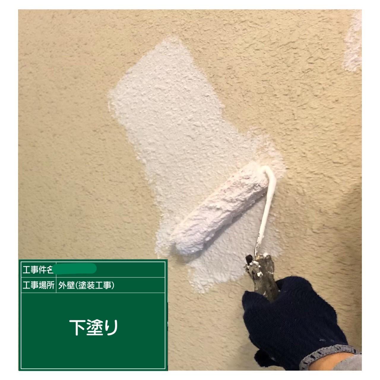 ②下塗り塗布