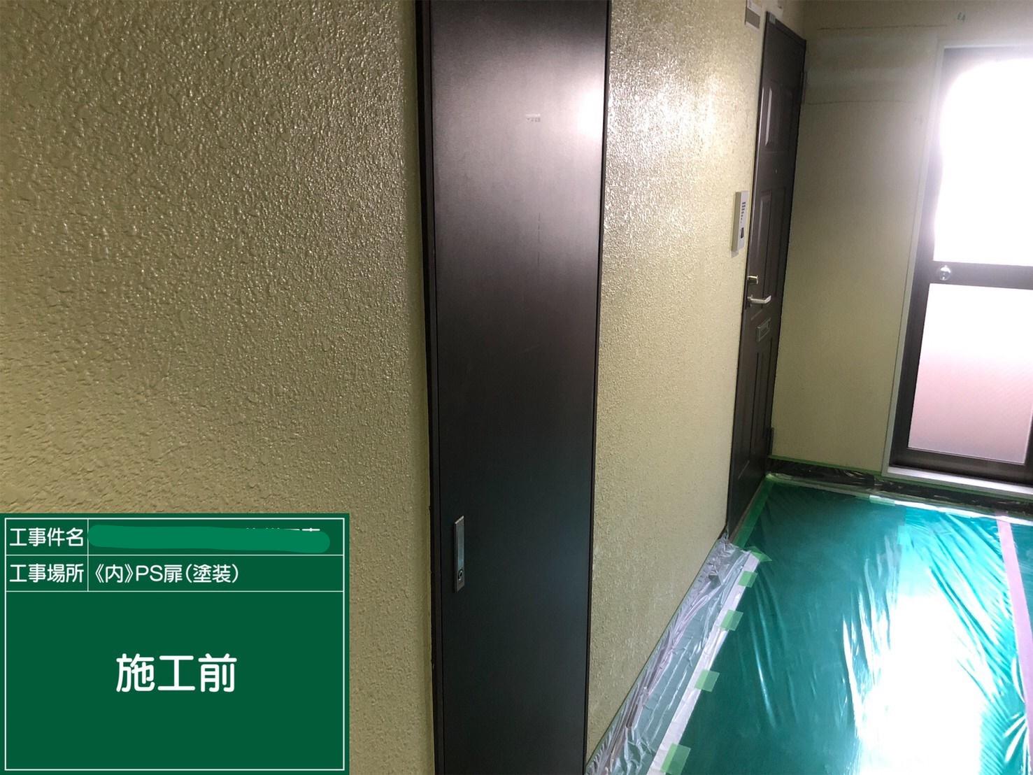 【PS扉】①施工前