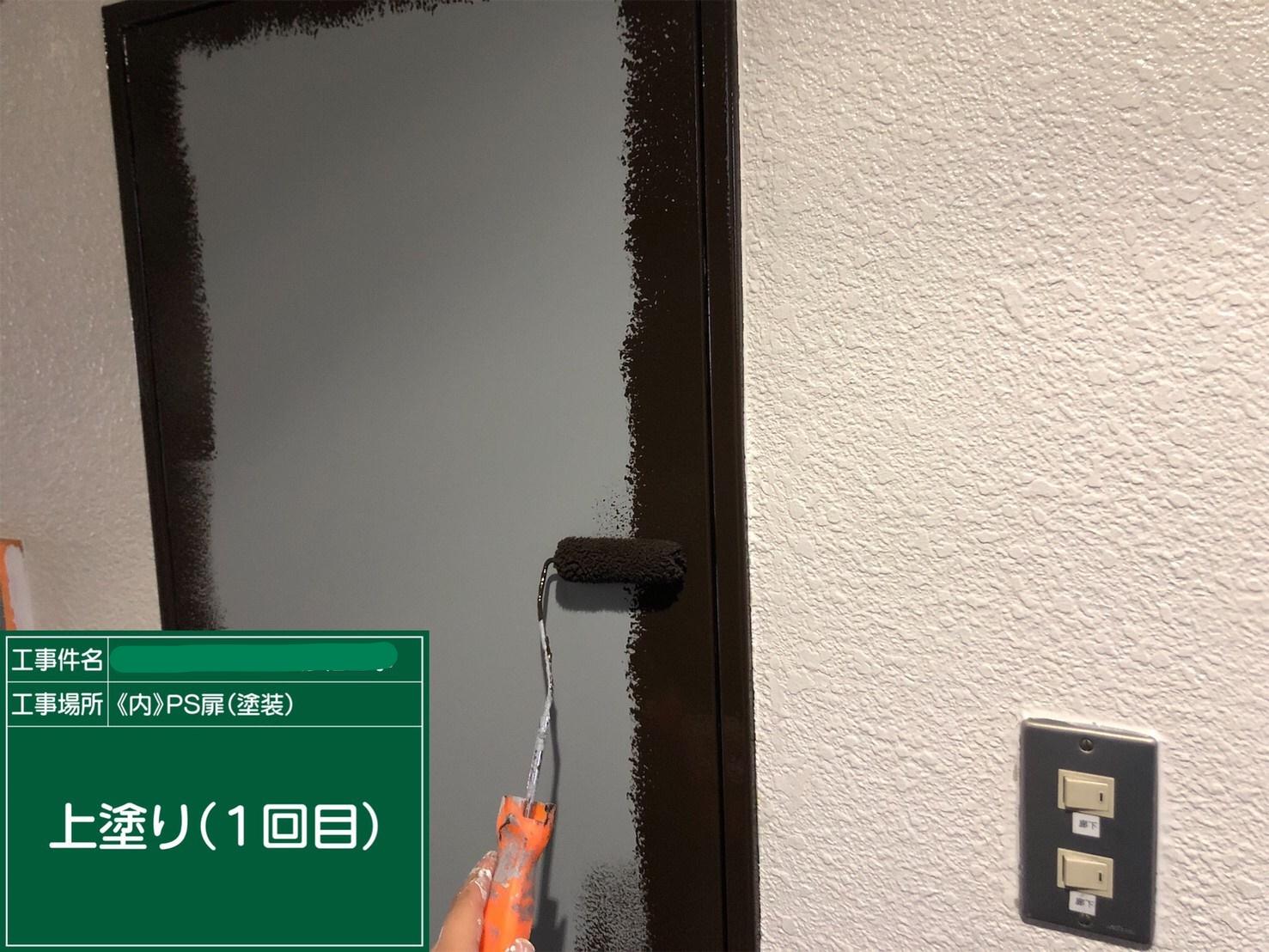 ④上塗り1回目塗布