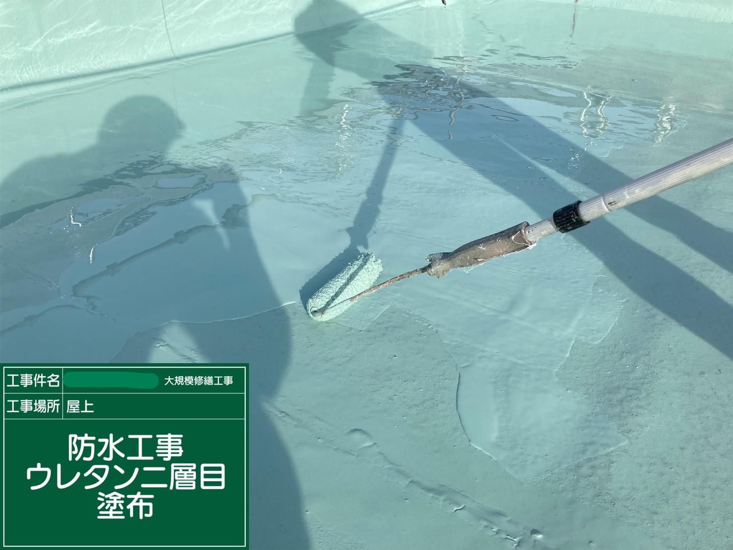 ⑫平場ウレタン2層目塗布