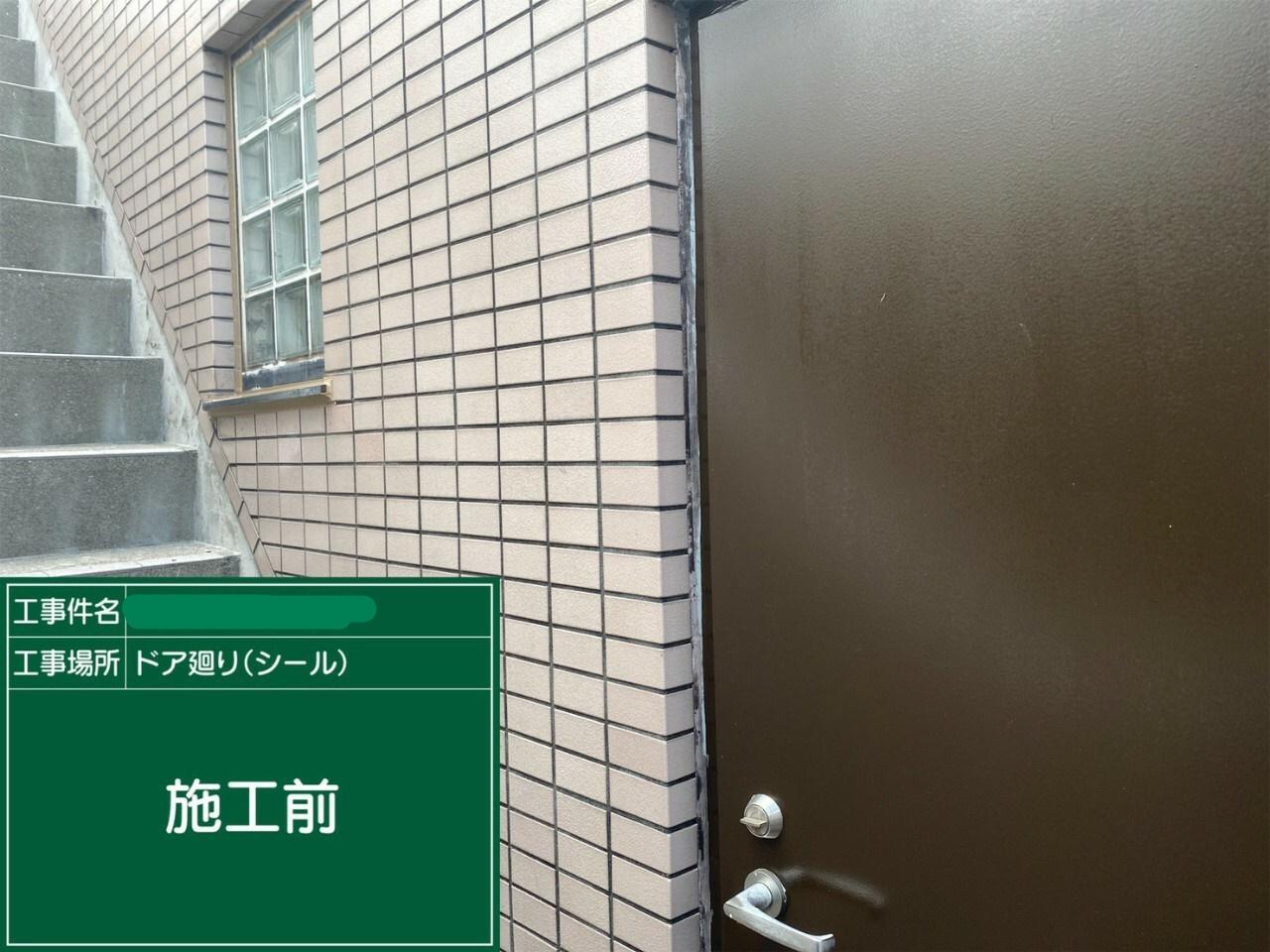 【ドア廻り】①施工前