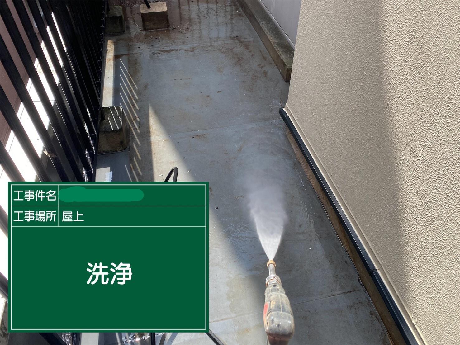 ④高圧洗浄