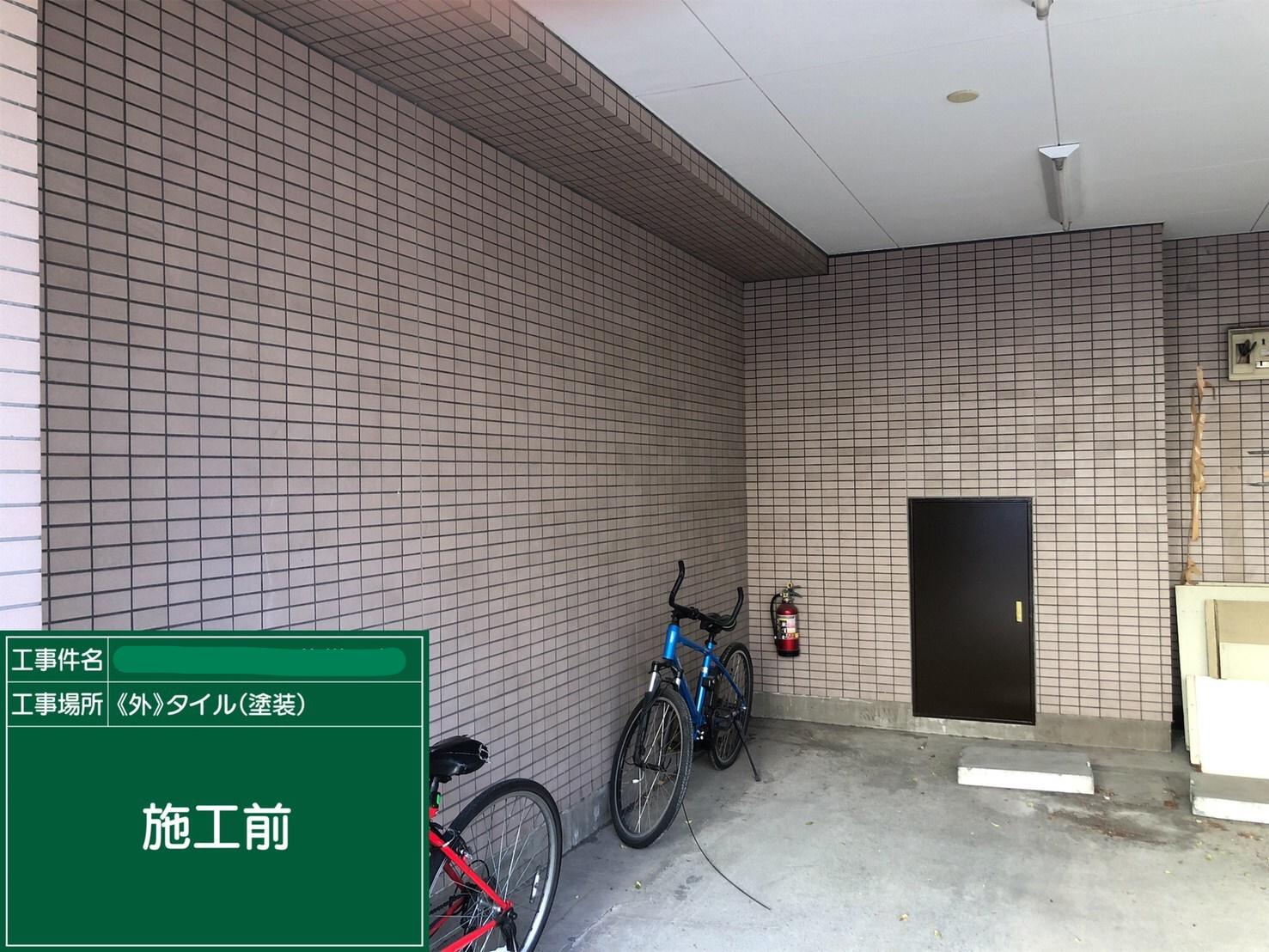 【外壁タイル】①施工前