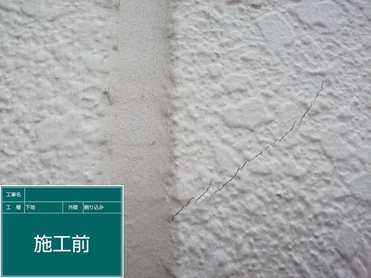 【ひび割れ(0.4mm未満)補修】①施工前